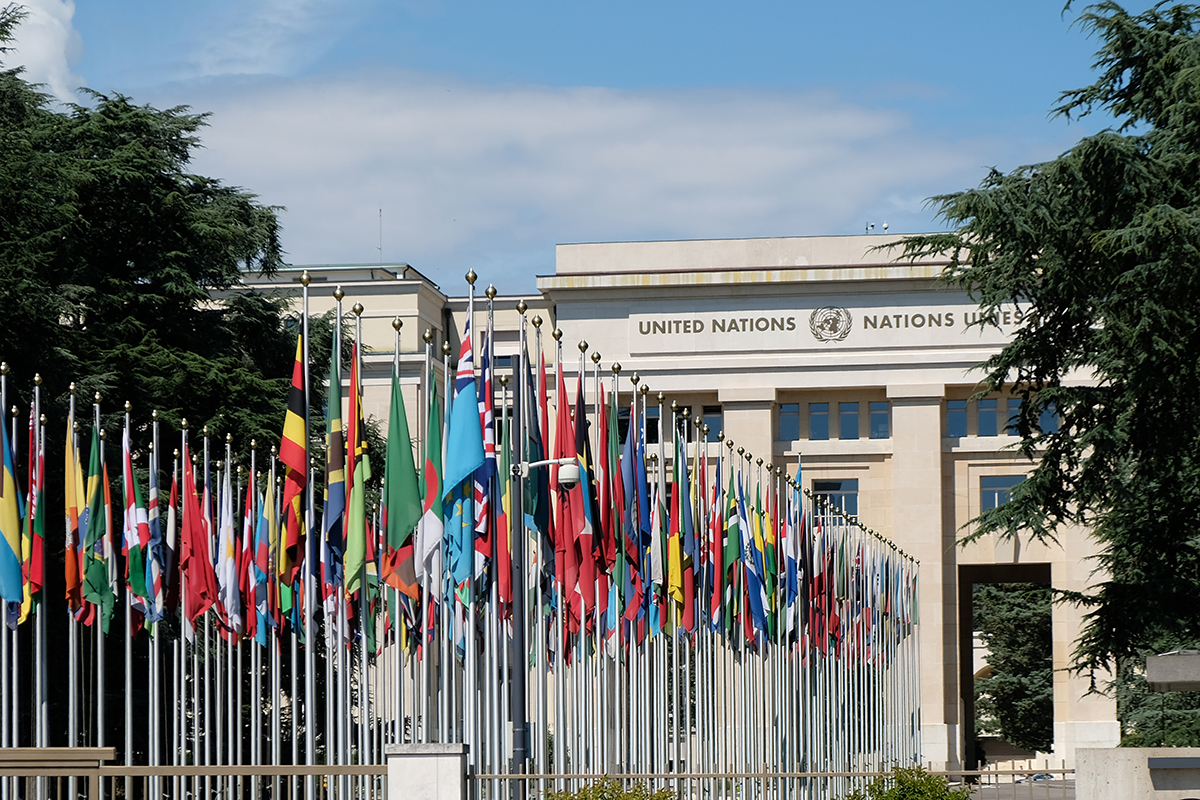 Photo of the UN HQ in Geneva.